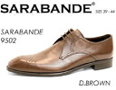 9502 SARABANDE sarabande DARKBROWN real leather business shoes semi-brogue medallion leather shoes semi-long hair noses