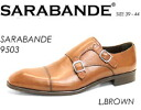 SARABANDE Sarabande 9503 LIGHTBROWN leather business shoes double monks strap leather shoes semilongnoz