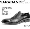 8811 SARABANDE sarabande BLACK real leather business shoes (straight tip long nose leather shoes) leather shoes