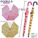 Your face pattern ☆ umbrella (M-L (45 cm-50 cm))