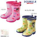 Star pattern rain boots (boots) (15 cm-19 cm)