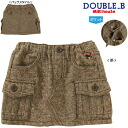 Tweed style! Raising skirt (100 cm and 110 cm) upup7 apap8