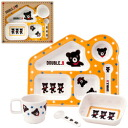 upup 7 double B tableware set
