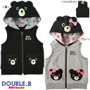 ☆ Double B ★ black bear hooded best (120) upup7 apap8