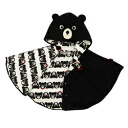 Double B blackbear to makeover fleece Cape 70-90 cm