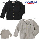 Double B ■ simple soft cotton Cardigan (120.130)