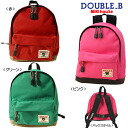 ■ Double B ★ light and sturdy ♪ vivid リュックリュック-S size