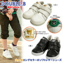★ Double B ソフトレザーキッズ shoes (15-20 cm)