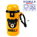 Double B NEW! Black bear ★ snack case