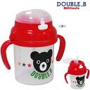 Double B black bear ★ ストローマグ fs04gm