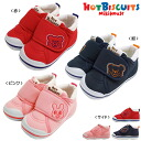 ホットビスケッツ mesh ☆ second baby shoes ( 13-14.5cm ) upup7 apap8