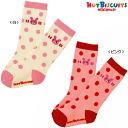 (Recommended) ホットビスケッツ dot! Cavite baby socks