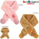 Hotvizquetz bonn天 with sheep BOA scarf upup7 apap8 ☆