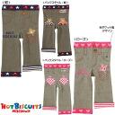 Drive & heart ☆ Poka Poka material spats (80-100 cm ) upup7 apap8