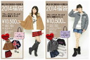 Q points 5 times 10/15-31] 2014 spring bags, ブルークロスガールズ 1万 ¥ A/b set (domestic flat rate shipping product)