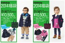 2014 Year grab bag-cred scope 10000 yen (domestic flat rate shipping product)