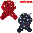☆ mikihouse heart-shaped rhinestone with ☆ dot pattern scarf