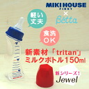 Doctor betta * Betta Doctor * コラボミルク ミキハウスファースト bottle baby bottle 150 ml