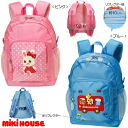Miki House Pucci & follow-on Hisako ☆ (capacity 4 l) backpack with chest belt