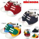 ★ Miki m logo ☆ sneaker style presses (11-12.5cm)