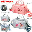 Miki House Rina-Chan! 2-WAY bag with Ribbon