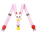 Miki House USA this suspenders (80-100 cm)