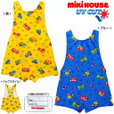 upup 7 countries in! Work the Miki House car ☆ Greco swimsuit (80 cm and 90 cm)