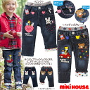 ☆ mikihouse HAPPY FRIENDS ☆ woven jeans with patch (80・90)