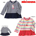 Miki House ★ follow-on Hisako ♪ tuck pleated border long sleeve t-shirt ( am interested to 80.90)