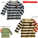 fs3gm Miki House King Kun ☆ border long sleeve t-shirt (am interested to 80.90 cm)