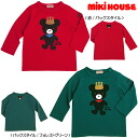 ★ mikihouse ★ King Kun ☆ long sleeve T shirt (100.110 cm) upup7 apap8