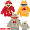 with the BOA hood upup7 ☆ ☆ mikihouse ★ ♪ back brushed trainer (80 / 90)