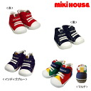 ★ mikihouse logos series during ☆ canvas ☆ baby shoes
