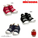 Miki House ★ ■ logo ☆ canvas ☆ kids shoes (15-19 cm) upup7 apap8.