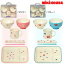 Miki house ■ full car & follow-on Hisako Dinnerware Set-white