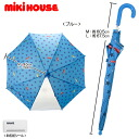 upup7 Miki racing ☆ print umbrella (M-L (45 cm-50 cm))