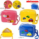 Miki House car & flower enamel kindergarten bag