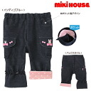 upup7 ☆ Miki House SALE ★ follow-on Hisako ♪ stretch pants with side pocket (100 / 110)