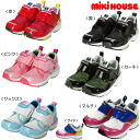 Miki House enamel your メッシュキッズ shoes ( 15-21)