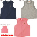 Every Day mikihouse diffrence ☆ best [s-l (80 cm-130 cm)]