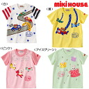 Miki House amusement park ☆ short sleeve T shirt (100.110) upup7 apap8