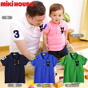 King Kun upup7 apap8 ☆ short sleeve polo (100 cm and 110 cm)