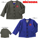 MHBUS ☆ welding result Indian Cardigan (am interested to 80.90 cm) upup7 apap8