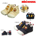 ★ mikihouse animal & car ☆'s right (11-14 cm) upup7 apap8