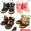★ Miki House car & follow-on Hisako ☆ baby boots (13-16 cm) upup7 apap8
