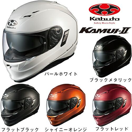 OGK���֥�/KAMUI-II/���।2