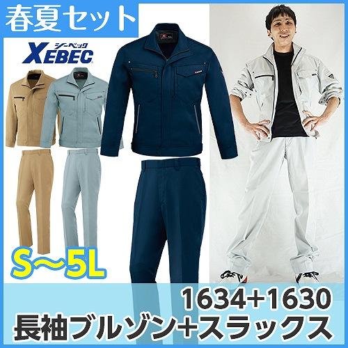 1634/1630 1634s筝���祉�����決�����障�+�鴻�����刻�