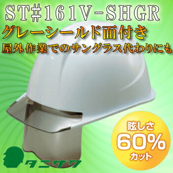 莪傑旺茖巡����ST鐚�61V-SHGR�� /></a>     </div>     <p class=