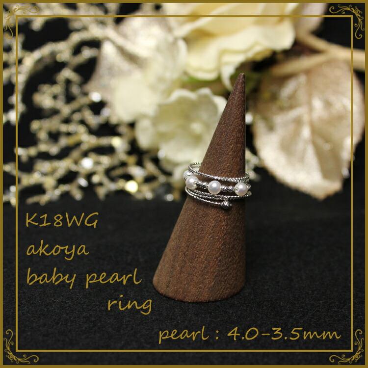 kr-w18-b3_5p