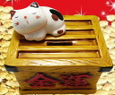 Maybe luck goes up if you put a donation! Maneki Neko money offering